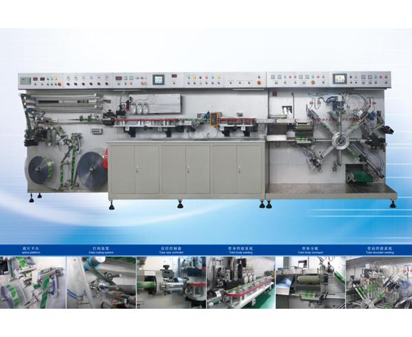 Laminate Tube Production Line